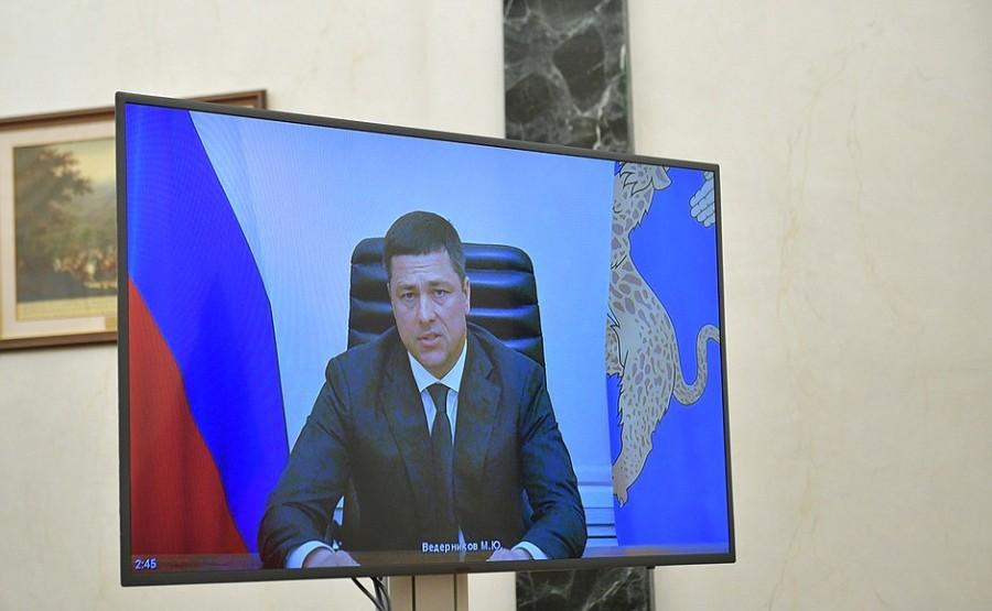 KREMLIN PH 2 XX 3 DU 23.11.2020. Rencontre avec le gouverneur de la région de Pskov, Mikhail Vedernikov - 23 novembre 2020 - 13h