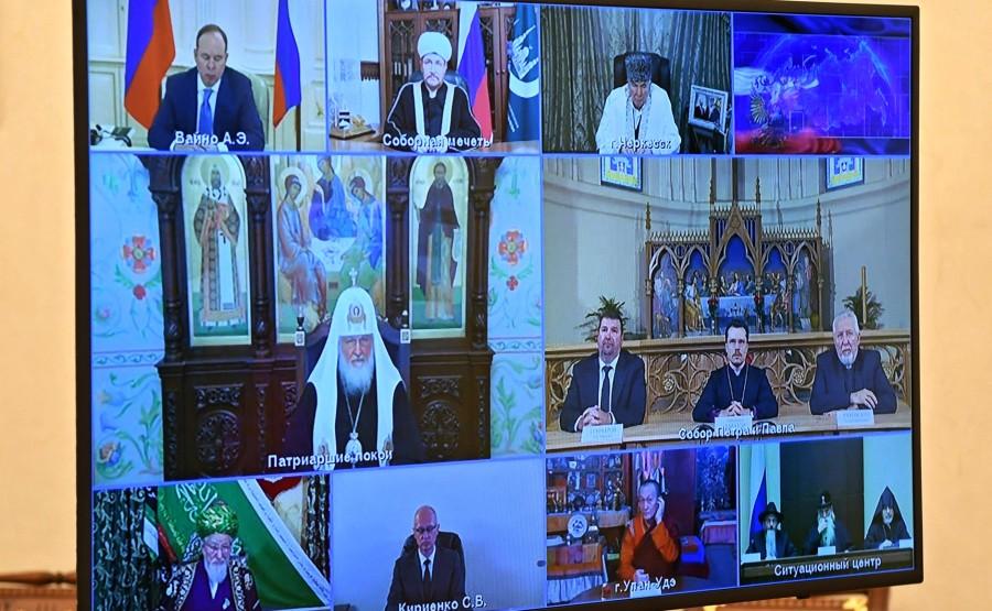 KREMLIN RELIGION 3 SUR 7 Rencontre avec des représentants d'associations religieuses - 4 novembre 2020