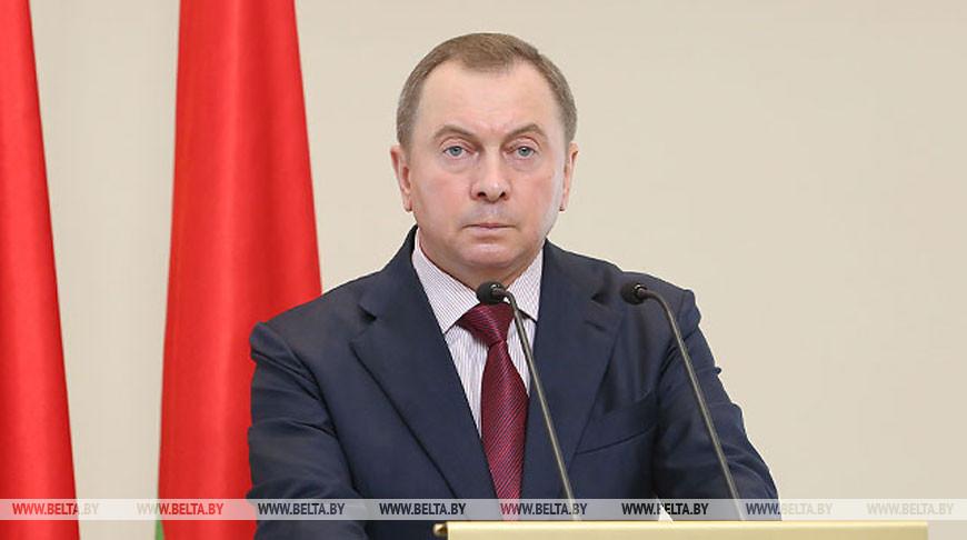le Ministre des Affaires étrangères Vladimir Makeï