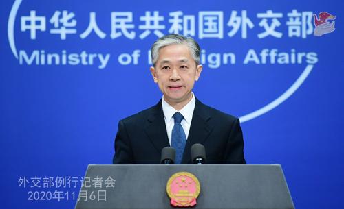 N°17 Conférence de presse du 6 novembre 2020 tenue par le porte-parole du Ministère des Affaires étrangères Wang Wenbin