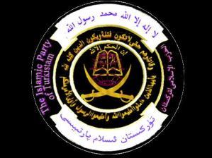 Parti_islamique_du_Turkestan_logo