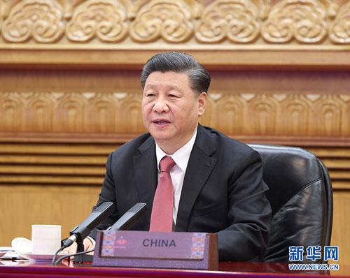 PH 1 Xi Jinping participe à la 27e Réunion des dirigeants des économies de l'APEC et prononce un discours important