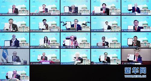 PH 2 Xi Jinping participe à la 27e Réunion des dirigeants des économies de l'APEC et prononce un discours important