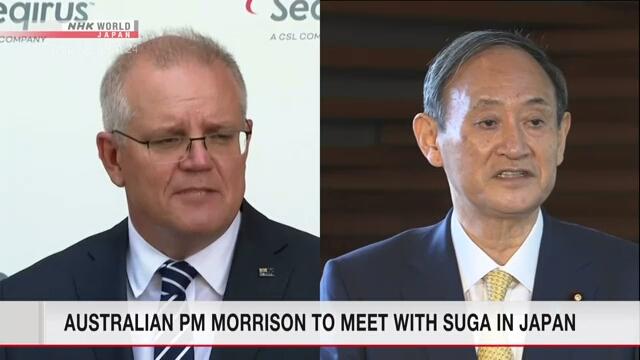 Premier Ministre japonais Yoshihide Suga et son homologue australien Scott Morrison,