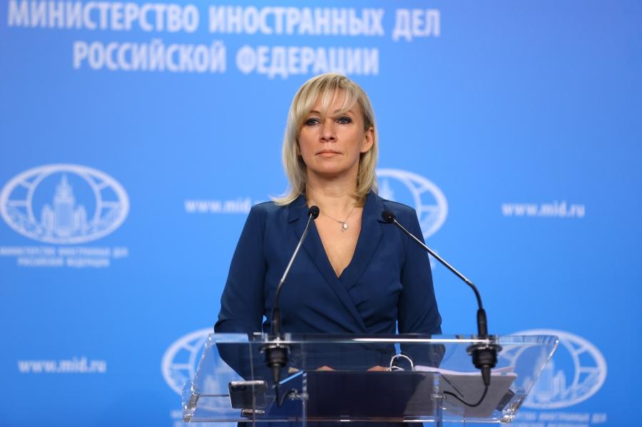 RUSSIE ZAKHAROVA NOVEMBRE 2020