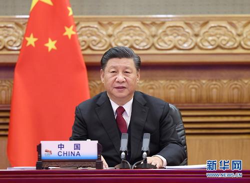 Xi Jinping ph 1 participe à la Session II du 15e Sommet des dirigeants du G20 du 23.11.2020