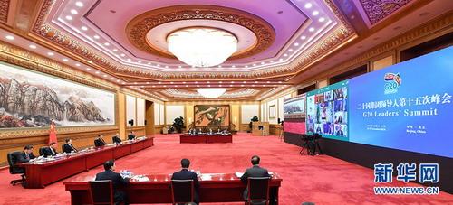 Xi Jinping ph 2 participe à la Session II du 15e Sommet des dirigeants du G20 du 23.11.2020