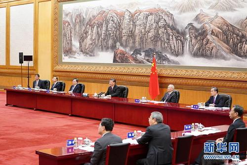 Xi Jinping ph 3 participe à la Session II du 15e Sommet des dirigeants du G20 du 23.11.2020