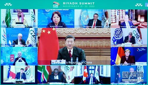 Xi Jinping ph 4 participe à la Session II du 15e Sommet des dirigeants du G20 du 23.11.2020