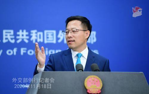 zhao lijian PH 16 Conférence de presse du 18 novembre 2020 tenue par le porte-parole du Ministère des Affaires étrangères Zhao Lijian
