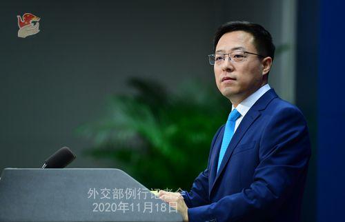 zhao lijian PH 17 Conférence de presse du 18 novembre 2020 tenue par le porte-parole du Ministère des Affaires étrangères Zhao Lijian