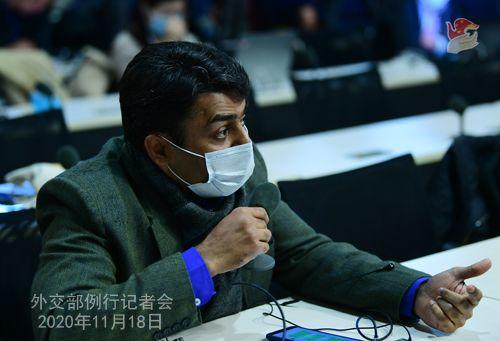 zhao lijian PH 18 Conférence de presse du 18 novembre 2020 tenue par le porte-parole du Ministère des Affaires étrangères Zhao Lijian