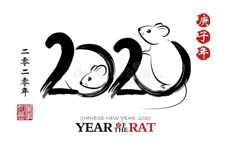 calligraphie-chinoise-ann-e-du-rat-conception-de-vecteur-nouvelle-bannières-culturelles-année-la-nombres-tirés-par-main-pour-155498641