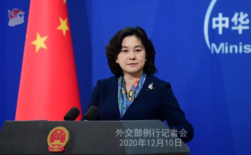 CHINE 10 SUR 23 Conférence de presse du 10 décembre 2020 tenue par la porte-parole du Ministère des Affaires étrangères Hua Chunying