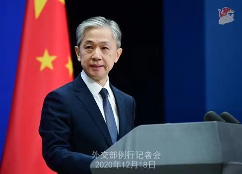 CHINE 11 Conférence de presse du 18 décembre 2020 tenue par le porte-parole du Ministère des Affaires étrangères Wang Wenbin
