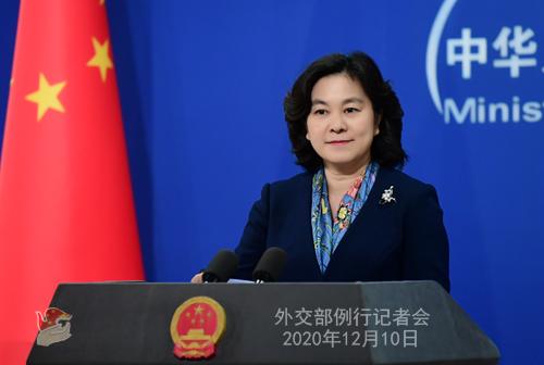 CHINE 11 SUR 23 Conférence de presse du 10 décembre 2020 tenue par la porte-parole du Ministère des Affaires étrangères Hua Chunying