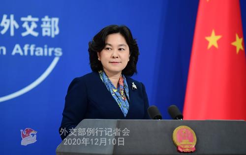 CHINE 12 SUR 23 Conférence de presse du 10 décembre 2020 tenue par la porte-parole du Ministère des Affaires étrangères Hua Chunying