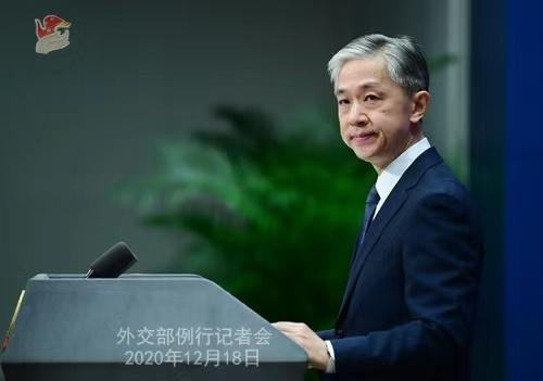 CHINE 13 Conférence de presse du 18 décembre 2020 tenue par le porte-parole du Ministère des Affaires étrangères Wang Wenbin