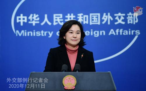 CHINE 13 SUR 23 Conférence de presse du 11 décembre 2020 tenue par la porte-parole du Ministère des Affaires étrangères Hua Chunying