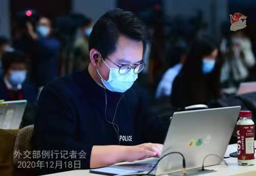 CHINE 14 Conférence de presse du 18 décembre 2020 tenue par le porte-parole du Ministère des Affaires étrangères Wang Wenbin