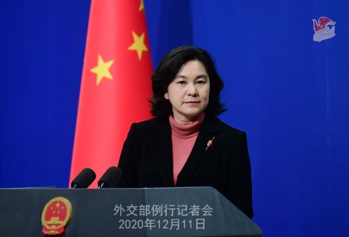 CHINE 14 SUR 23 Conférence de presse du 11 décembre 2020 tenue par la porte-parole du Ministère des Affaires étrangères Hua Chunying
