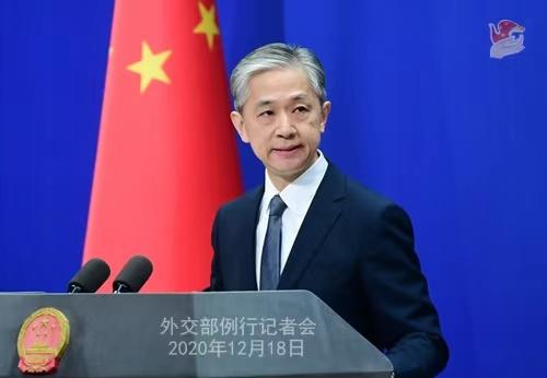 CHINE 15 Conférence de presse du 18 décembre 2020 tenue par le porte-parole du Ministère des Affaires étrangères Wang Wenbin