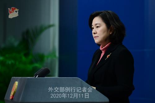 CHINE 15 SUR 23 Conférence de presse du 11 décembre 2020 tenue par la porte-parole du Ministère des Affaires étrangères Hua Chunying