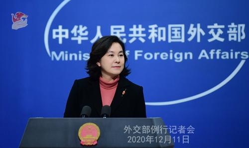 CHINE 16 SUR 23 Conférence de presse du 11 décembre 2020 tenue par la porte-parole du Ministère des Affaires étrangères Hua Chunying