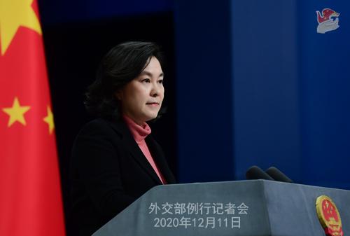 CHINE 17 SUR 23 Conférence de presse du 11 décembre 2020 tenue par la porte-parole du Ministère des Affaires étrangères Hua Chunying