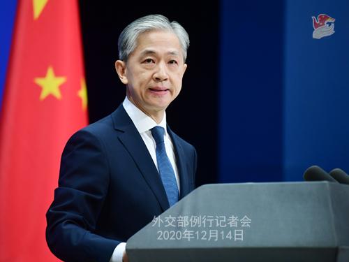 CHINE 20 SUR 23 Conférence de presse du 14 décembre 2020 tenue par le porte-parole du Ministère des Affaires étrangères Wang Wenbin