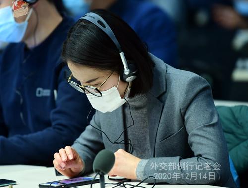 CHINE 21 SUR 23 Conférence de presse du 14 décembre 2020 tenue par le porte-parole du Ministère des Affaires étrangères Wang Wenbin