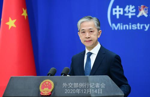 CHINE 22 SUR 23 Conférence de presse du 14 décembre 2020 tenue par le porte-parole du Ministère des Affaires étrangères Wang Wenbin