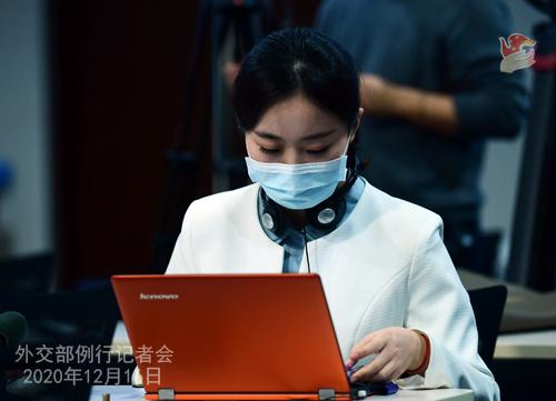 CHINE 3 Conférence de presse du 16 décembre 2020 tenue par le porte-parole du Ministère des Affaires étrangères Wang Wenbin