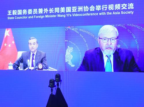 CHINE 4 Entretien par liaison vidéo entre Wang Yi et l'Asia Society des États-Unis du 18.12.2020