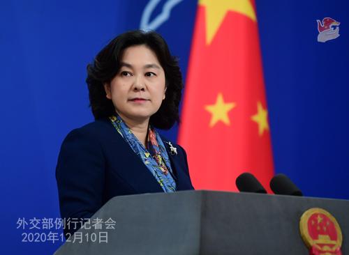 CHINE 7 SUR 23 Conférence de presse du 10 décembre 2020 tenue par la porte-parole du Ministère des Affaires étrangères Hua Chunying