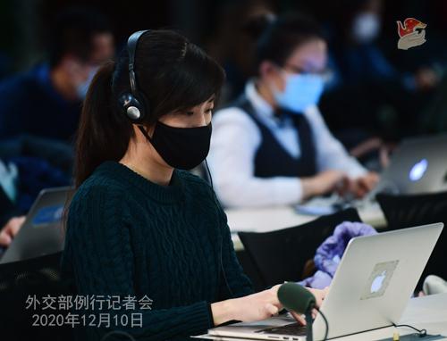 CHINE 8 SUR 23 Conférence de presse du 10 décembre 2020 tenue par la porte-parole du Ministère des Affaires étrangères Hua Chunying