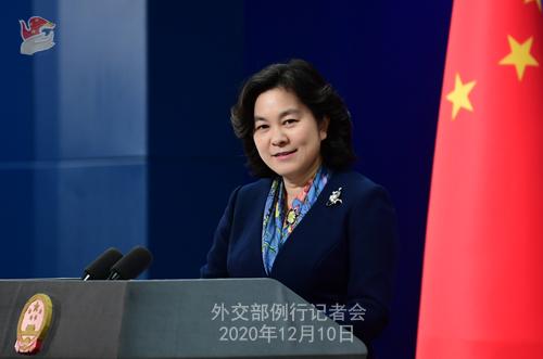 CHINE 9 SUR 23 Conférence de presse du 10 décembre 2020 tenue par la porte-parole du Ministère des Affaires étrangères Hua Chunying