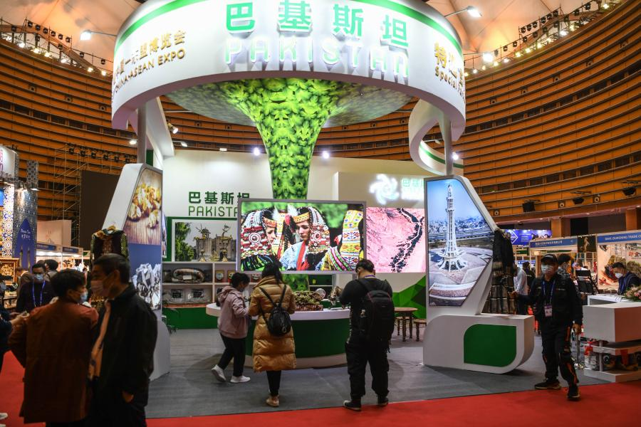 CHINE ASEAN EXPO 2020