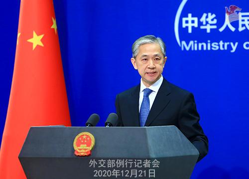 CHINE N° 1 Conférence de presse du 21 décembre 2020 tenue par le porte-parole du Ministère des Affaires étrangères Wang Wenbin