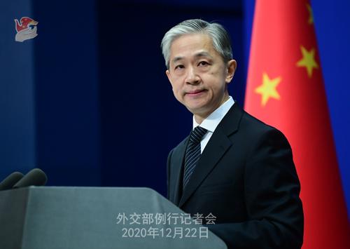 CHINE N° 7 Conférence de presse du 22 décembre 2020 tenue par le porte-parole du Ministère des Affaires étrangères Wang Wenbin