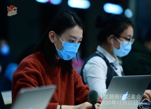 CHINE N° 8 Conférence de presse du 22 décembre 2020 tenue par le porte-parole du Ministère des Affaires étrangères Wang Wenbin