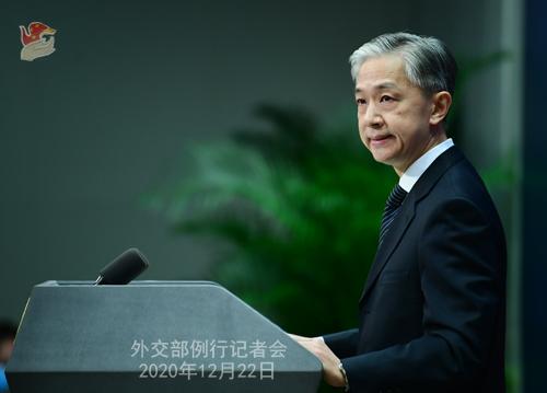 CHINE N° 9 Conférence de presse du 22 décembre 2020 tenue par le porte-parole du Ministère des Affaires étrangères Wang Wenbin