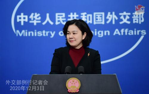 CHINE PH 1 SUR 24 Conférence de presse du 3 décembre 2020 tenue par la porte-parole du Ministère des Affaires étrangères Hua Chunying