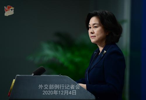 CHINE PH 10 SUR 24 Conférence de presse du 4 décembre 2020 tenue par la porte-parole du Ministère des Affaires étrangères Hua Chunying