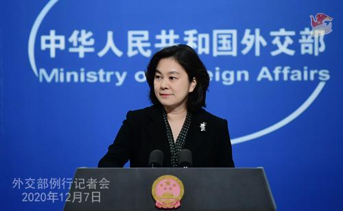 CHINE PH 12 SUR 24 Conférence de presse du 7 décembre 2020 tenue par la porte-parole du Ministère des Affaires étrangères Hua Chunying