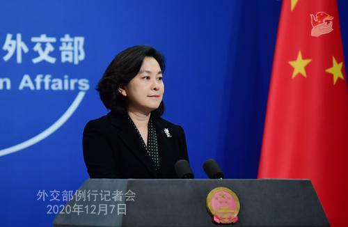 CHINE PH 13 SUR 24 Conférence de presse du 7 décembre 2020 tenue par la porte-parole du Ministère des Affaires étrangères Hua Chunying