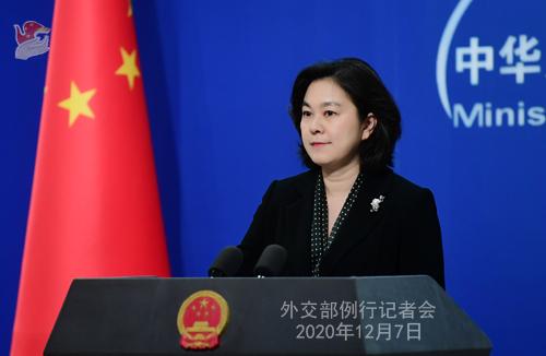 CHINE PH 14 SUR 24 Conférence de presse du 7 décembre 2020 tenue par la porte-parole du Ministère des Affaires étrangères Hua Chunying