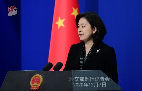 CHINE PH 16 SUR 24 Conférence de presse du 7 décembre 2020 tenue par la porte-parole du Ministère des Affaires étrangères Hua Chunying