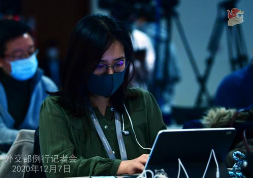 CHINE PH 17 SUR 24 Conférence de presse du 7 décembre 2020 tenue par la porte-parole du Ministère des Affaires étrangères Hua Chunying