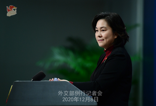 CHINE PH 19 SUR 24 Conférence de presse du 8 décembre 2020 tenue par la porte-parole du Ministère des Affaires étrangères Hua Chunying